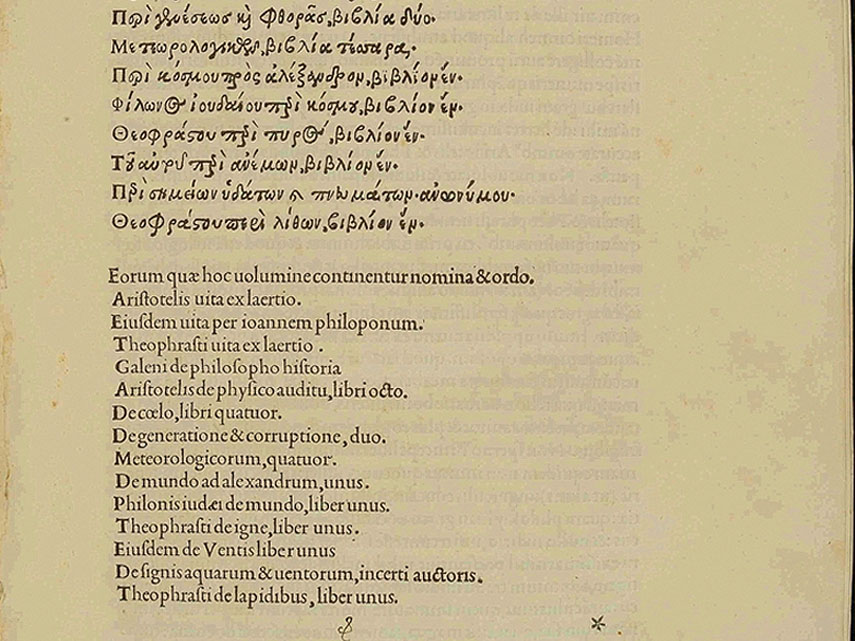 Aldo Manuzio pubblicava in greco, in latino, in francese. La sua opera fece conoscere al mondo i nuovi classici